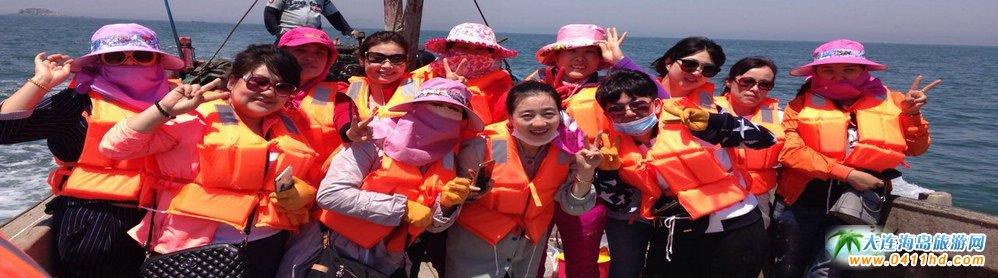 石城岛五色海渔业度假村