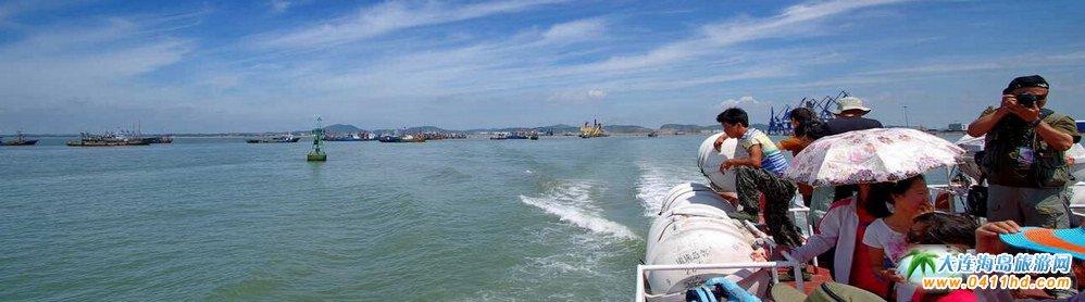 石城岛鑫海汇渔家