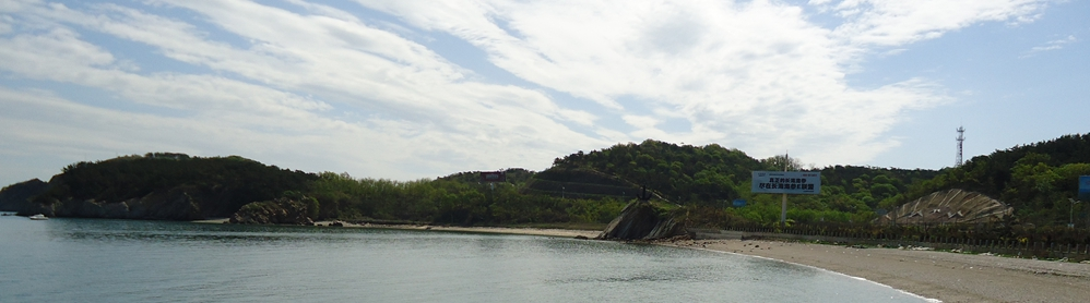 大长山岛兵哥哥渔家院