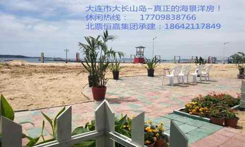大长山岛黄金海岸沙滩木屋