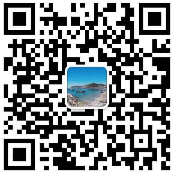 大长山岛幸福旅客微信