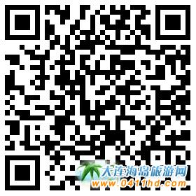 格仙岛渔家――欢乐渔家院微信