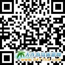 广鹿岛宝丽园渔家旅店微信