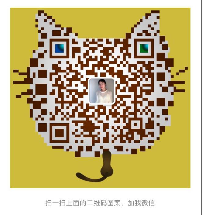 广鹿岛盛华旅店微信