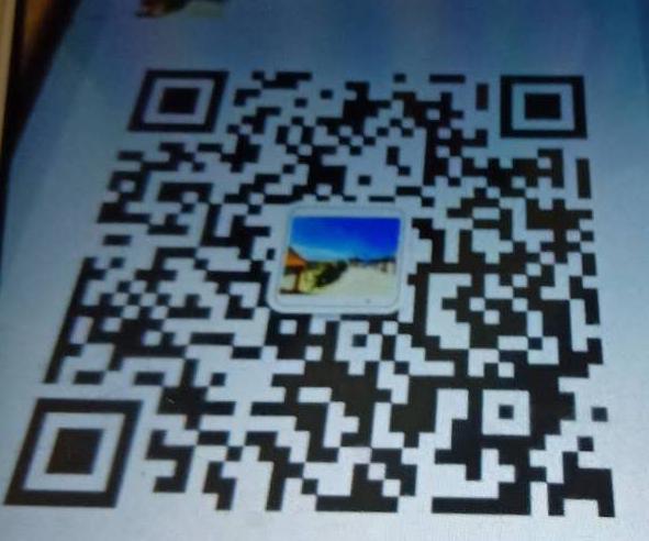 海王九岛温馨渔家微信