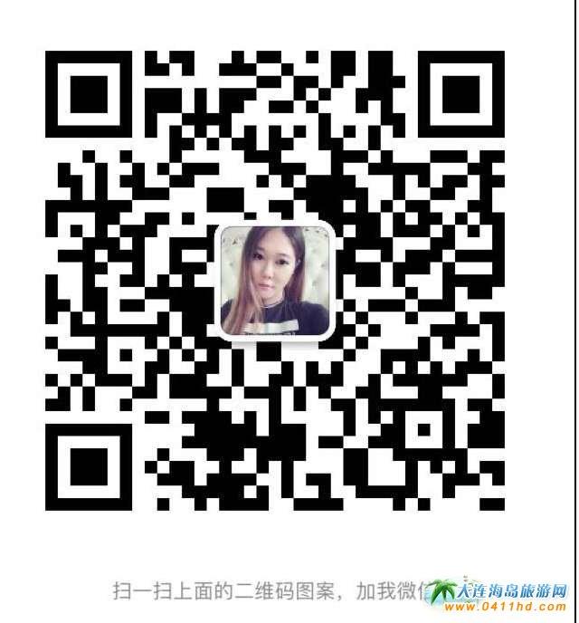 哈仙岛影艺渔村微信