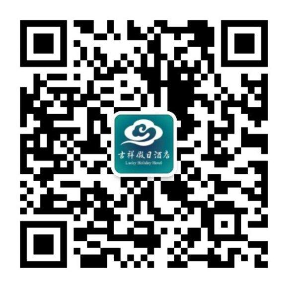 獐子岛吉祥假日酒店微信