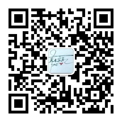 大连獐子岛尹海渔家院微信
