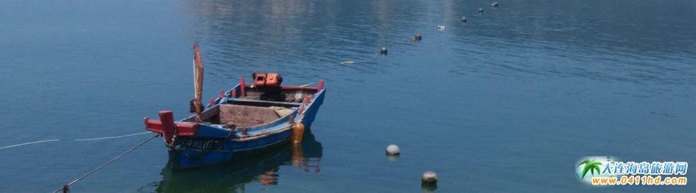 海王九岛开心渔家