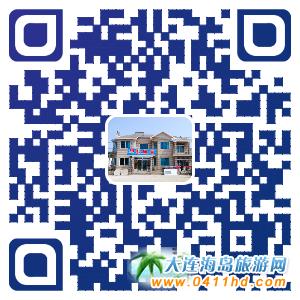广鹿岛甜甜旅店微信