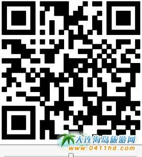 广鹿岛海蓝蓝渔家旅店微信