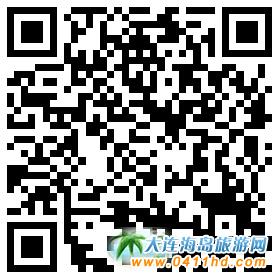 广鹿岛海景渔家旅店微信