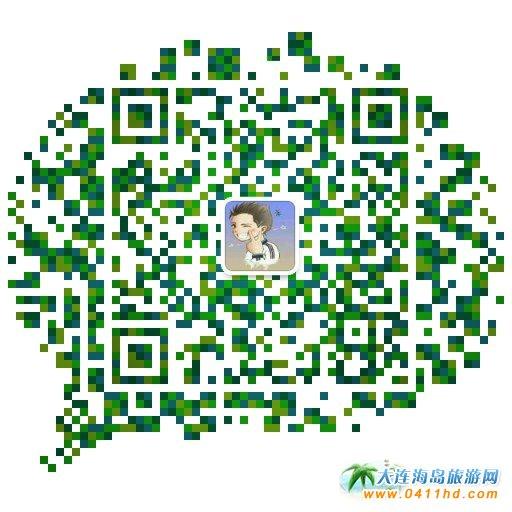 西中岛旅游度假村微信