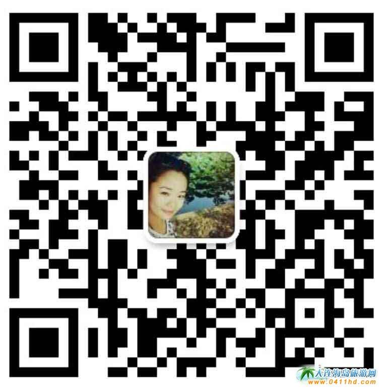 长海县小长山乡春丽渔家旅店微信