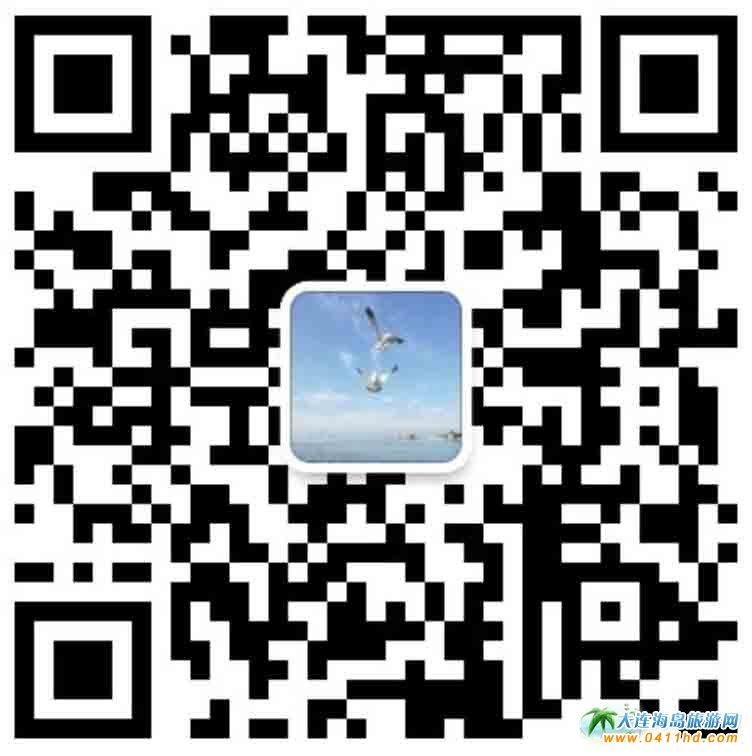 庄河市石城岛海鑫园度假村微信