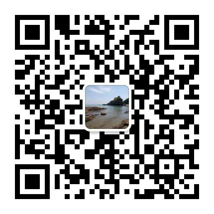 石城岛鑫海汇渔家微信