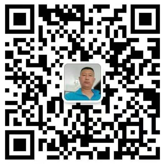 獐子岛吉红渔家旅店微信