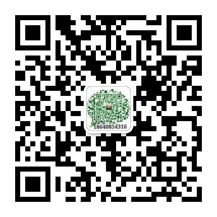 哈仙岛立峰客舍微信
