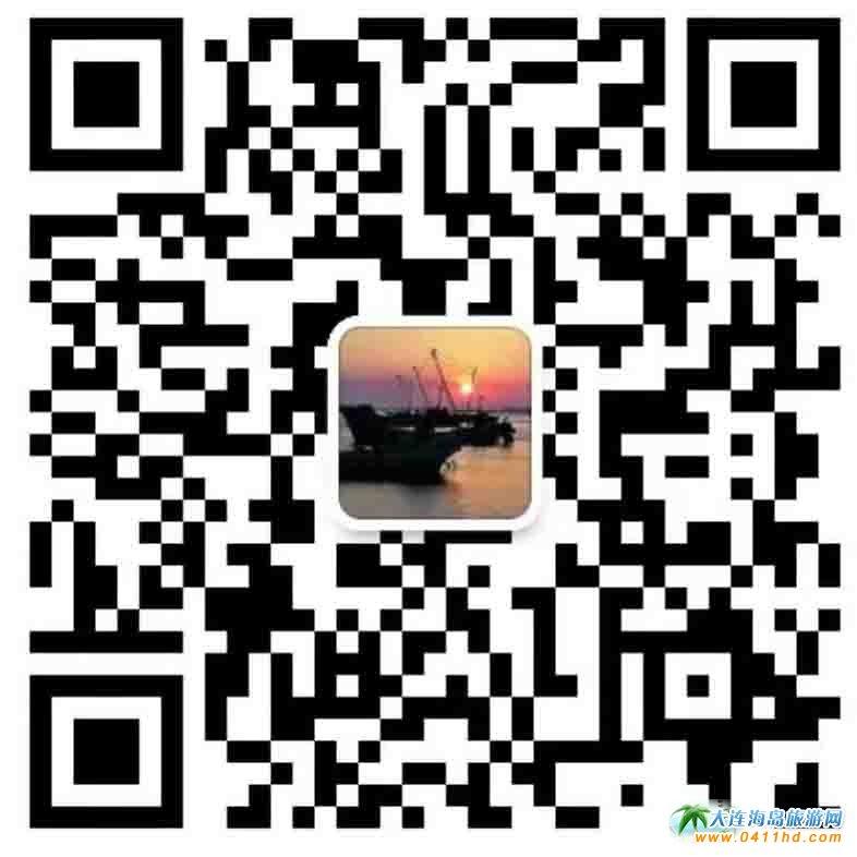 广鹿岛新月湾度假酒店微信