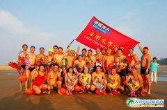 大长山岛国际游泳节图片