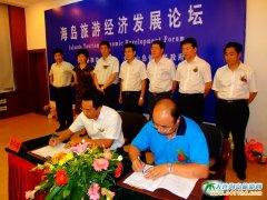 曲学斌书记与相关企业签署合作协议