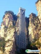 张家界旅游景点-百龙天梯