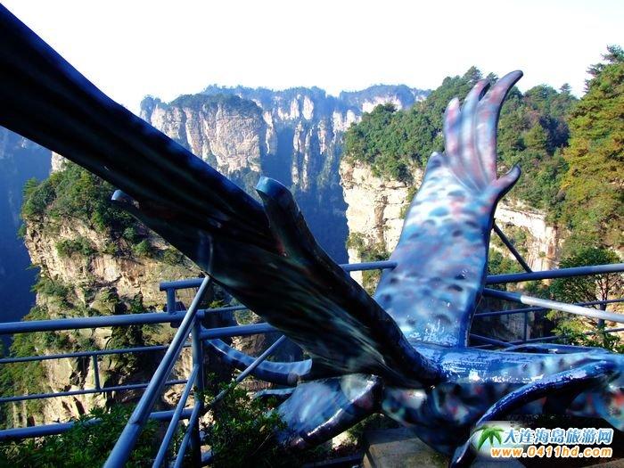 张家界旅游景点之哈利路亚山图片2