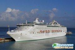 邮轮旅游,公主邮轮阿拉斯加探险之旅10日游(上海出发)