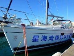 大连豪华游艇图片-美国HUNTER386单体大帆船