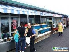 韩国图片-韩国济州岛海鲜图片