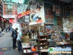 香港旅游攻略--必去的几条特色街