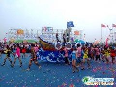 2013大连国际文化沙滩节--一片欢腾的海洋