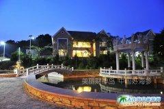 财神岛风景图片1