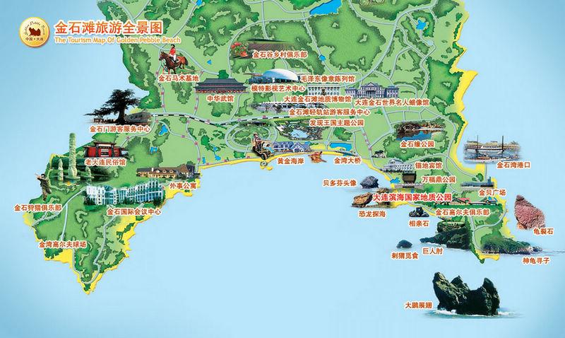 大连金石滩旅游全景地图