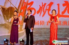 獐子岛第十五届渔民节文艺开幕式