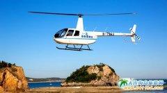 金石滩直升机特惠价500元/人带您遨游金石滩