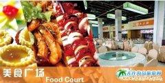 大连金石滩旅游攻略――细说美食广场的那些美味