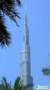 世界最高观景台:555米哈利法塔