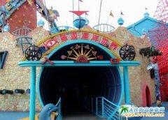 大连圣亚海洋世界海底隧道探秘
