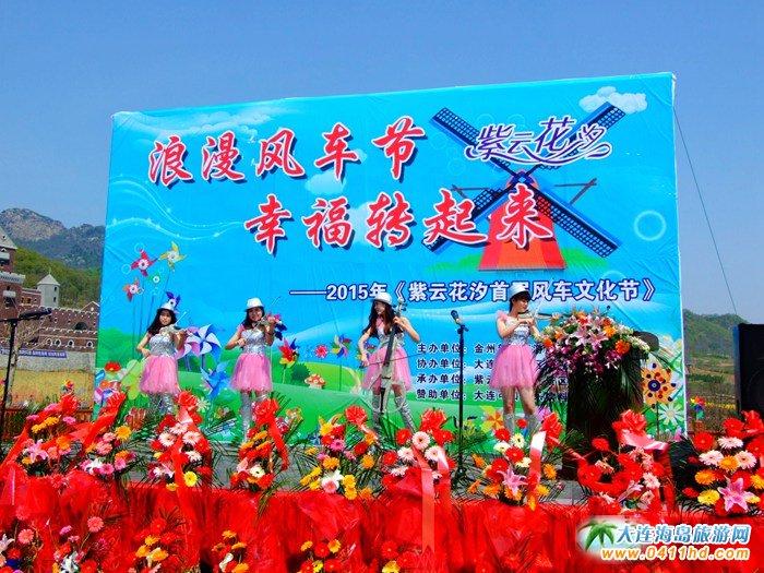 风的妩媚,春的舞动,紫云花汐风车文化节图集1