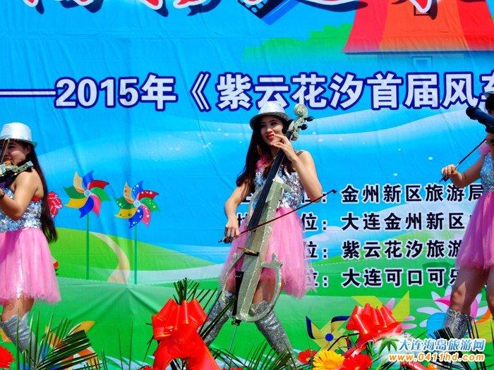 风的妩媚,春的舞动,紫云花汐风车文化节图集2