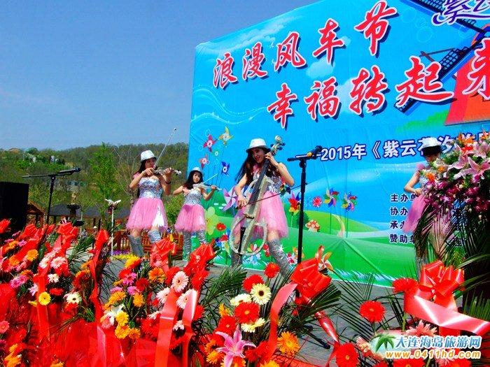 风的妩媚,春的舞动,紫云花汐风车文化节图集8