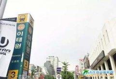 韩国的异国风情――梨泰院商圈