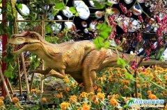 太空植物馆里的侏罗纪恐龙