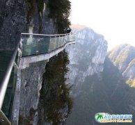 张家界大峡谷玻璃桥桥面完成安装
