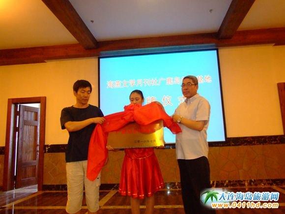 大连广鹿2016马祖文化旅游节