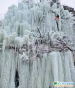 大连天门山冰雪大世界元旦开启冰瀑布攀冰盛会