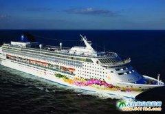 诺唯真邮轮天空号加勒比海+古巴5日邮轮游 远离雾霾海上巡游