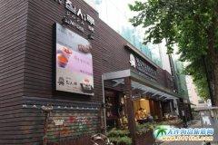 韩国酒店哪家清新文雅又经济实惠?首尔城市公园旅馆当属其中