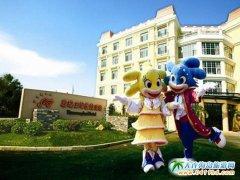 发现王国酒店环境怎么样 发现王国酒店如何预定